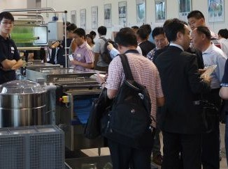 Gea Seminar in China Attracts Participants from 43 Companies