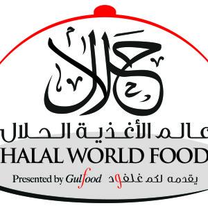 Halal World Food - Logo