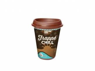 Multilayer Cup for Iced Coffee