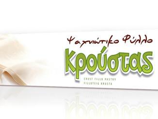 Evoiki Zimi Presents Crust Fillo Pastry